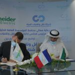 شركة نقل وتقنيات المياه وشنايدر السعودية توقعان مذكرة تفاهم بينهما