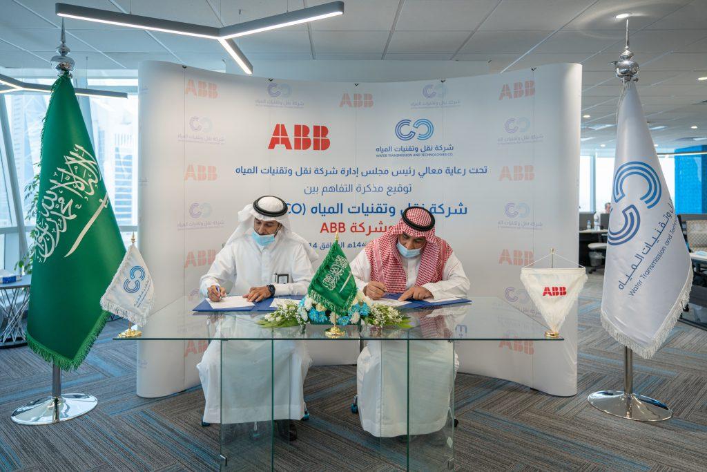 شركة نقل وتقنيات المياه توقع اتفاقية للتفاهم مع شركة ABB العالمية بهدف تحقيق أعلى درجات الاستفادة وتبادل الخبرات في مجال الطاقة النظيفة